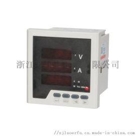 溫州廠家繼電器輸出 尺寸96*96儀表