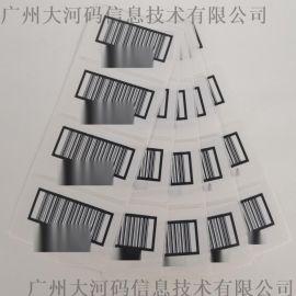 印刷条形码不干胶标签流水号贴纸