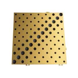 氟碳冲孔铝单板厂家直销幕墙装饰材料铝单板定制