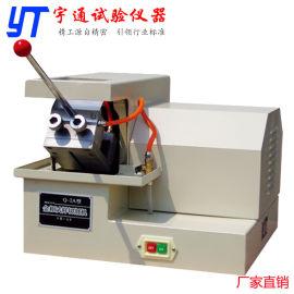 宇通试验仪器 厂家直销 Q-2A金相试样切割机 金相切割机