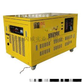 静音汽油发电机SW15KWQY