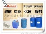 三辛癸基叔胺厂家,萃取剂供应商68814-95-9
