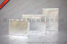 钢包隔热材料纳米气凝胶隔热板