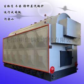 环保生物质蒸汽锅炉卧式手烧三回程节能锅炉