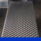 鋼板拉伸網  重型鋼板網  國凱鋼板網廠