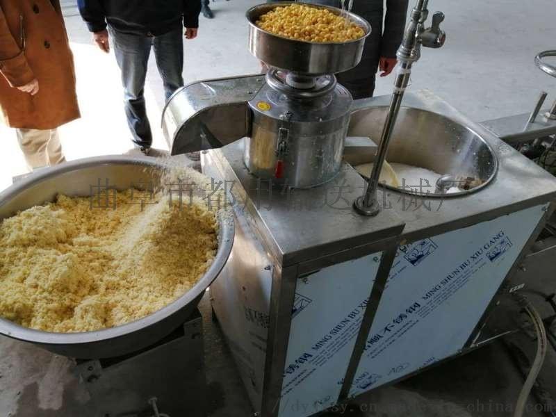 多功能豆腐机 全自动豆腐机厂家 利之健食品 家用小