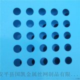 唐山建築衝孔網片    唐山 鍍鋅衝孔網片