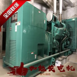 东莞高低压配电专用劳斯莱斯发电机组