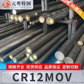 Cr12Mov圆棒德标光圆天工材质量大价优