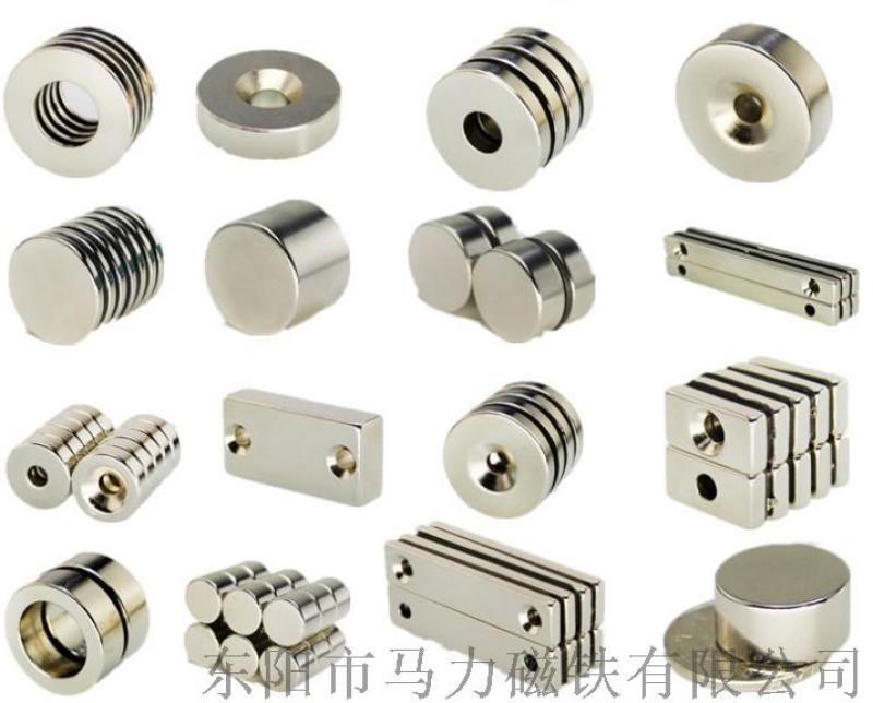 浙江强力磁铁生产厂家 / 圆形打孔磁铁