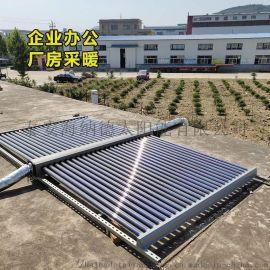 河南安阳太阳能采暖设备热风联箱真空管集热空气能
