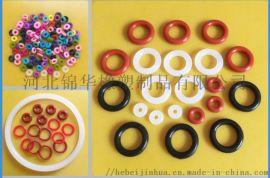耐油氟胶O型圈耐温硅胶密封圈丁腈橡胶圈