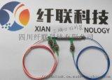 19新XLINK成都供應1310/1550 多模光纖環形器MMCIR(1310/1550)