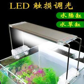 水族箱LED升降支架水草灯触摸调光铝合金植物灯