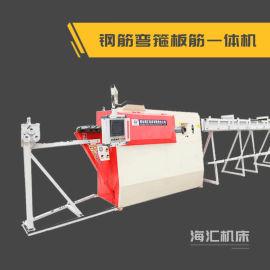 钢筋数控弯箍机一体机 全自动钢筋弯箍机