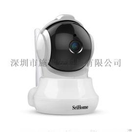 SriHome无线安防摄像机 1080PWIFI网络摄像头 智能追踪婴儿监控器