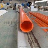 河南信阳mpp电力管生产厂家规格齐全价格优惠