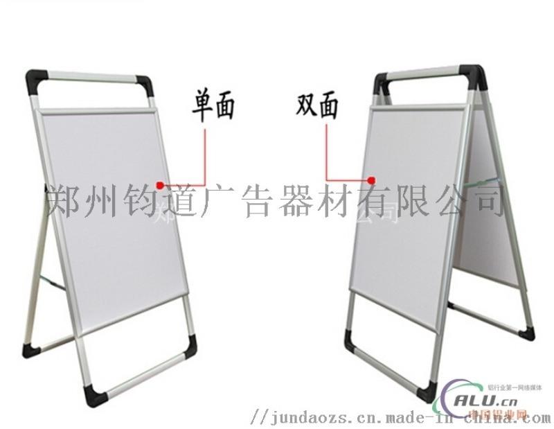 郑州立式双层海报架 宣  架 上墙海报架