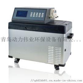 环保局监测中标产品DL-9000D水质自动采样器