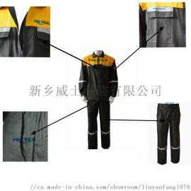 现货棉锦墨绿黄拼色特种工装高强力超柔软的阻燃工作服