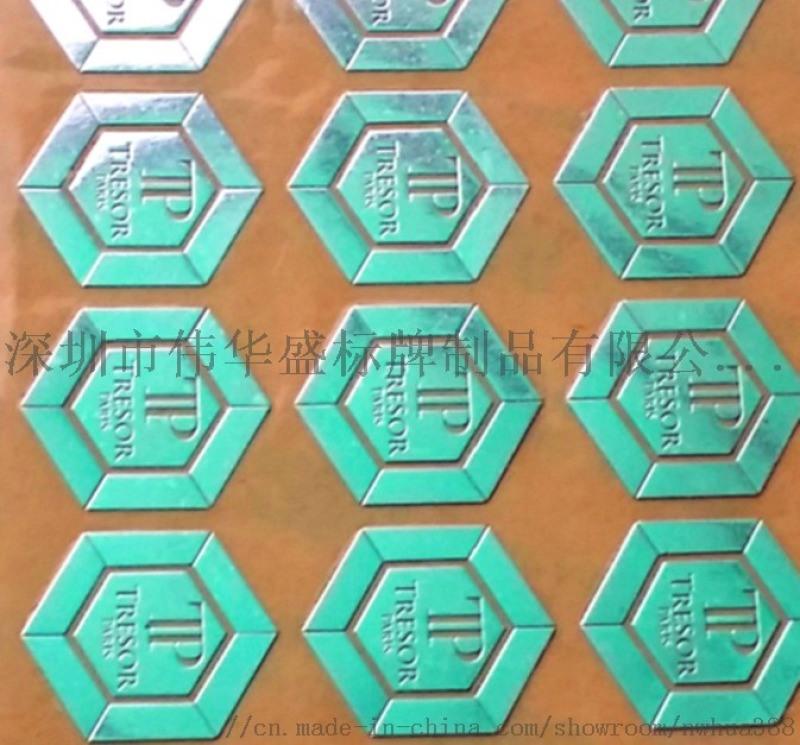 供应电铸标牌,金属镍标,超薄金属标贴