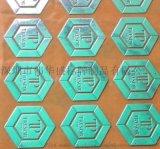 供應電鑄標牌,金屬鎳標,超薄金屬標貼