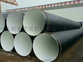 矿用涂塑钢管 环氧涂塑钢管
