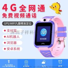 儿童电话手表全网通4G视频通话手表学生男孩女孩手表手机