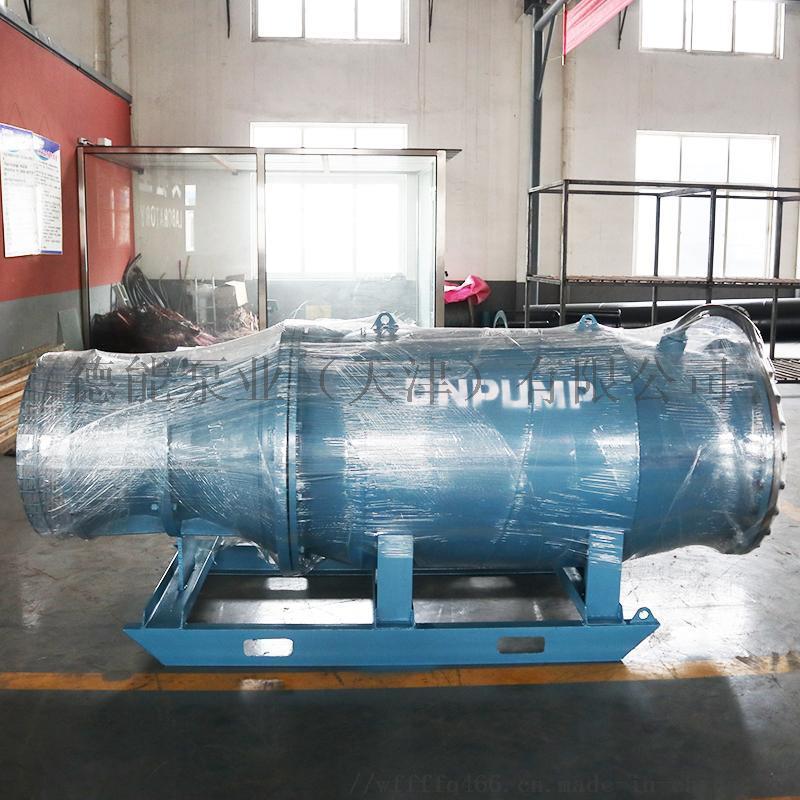 雪橇式潜水轴流泵报价