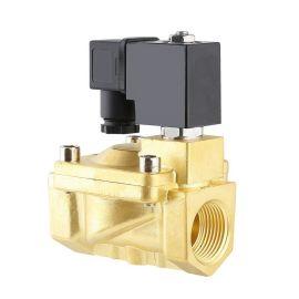 进口黄铜水下专用电磁阀-喷泉-江河湖海-人工水域