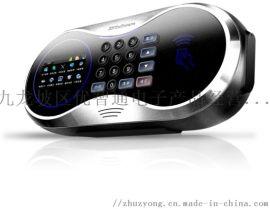 CM50挂式双彩屏消费机