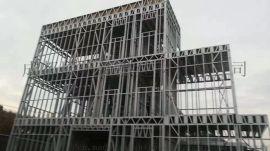 成都轻钢别墅,展帆轻钢结构厂家,成都钢结构别墅
