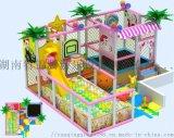 湖南长沙淘气堡儿童室内游乐设施生产厂家