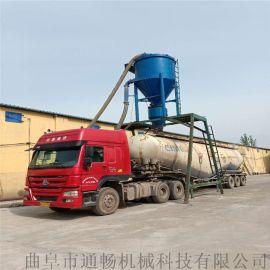 气力输送机 负压吸灰水泥装车机 风力石灰石粉输送机