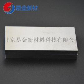 易金新材铝1钼0.5铌1钽0.5钛1锆1Al1Mo0.5Nb1Ta0.5Ti1Zr1 熔炼各种体系高熵合金 难熔和变形合金