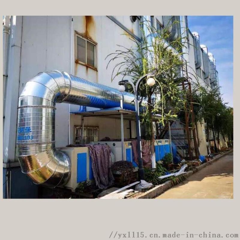 祥風有機廢氣處理工程