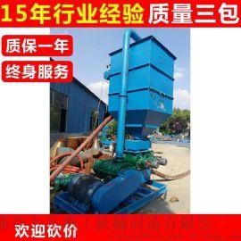 自动吸粮食的机器 吸粮装袋机 Ljxy 轻松组装车