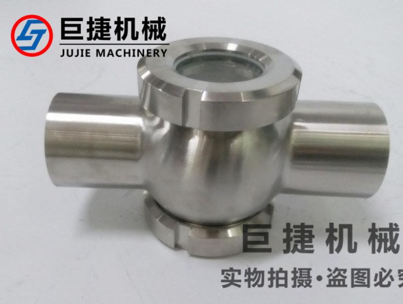 19MM-108MM卫生级管式球形视镜厂家