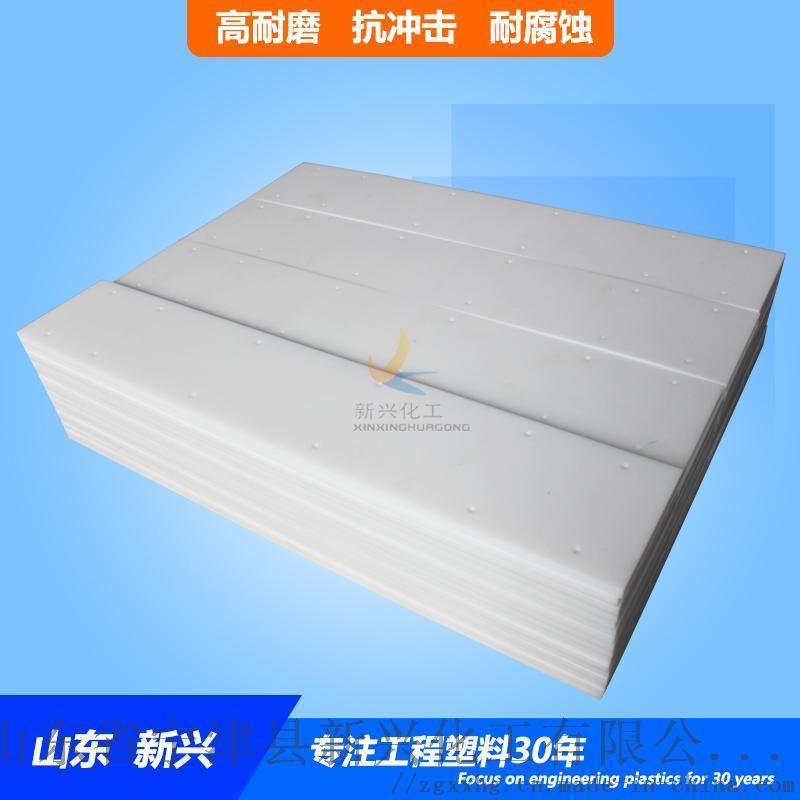 廠家定做超高分子量聚乙烯板規格齊全