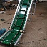 電機全自動裝配線 全自動流水線設備 LJXY 木地