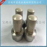 气体分布器用粉末烧结钛曝气头、钛曝气石