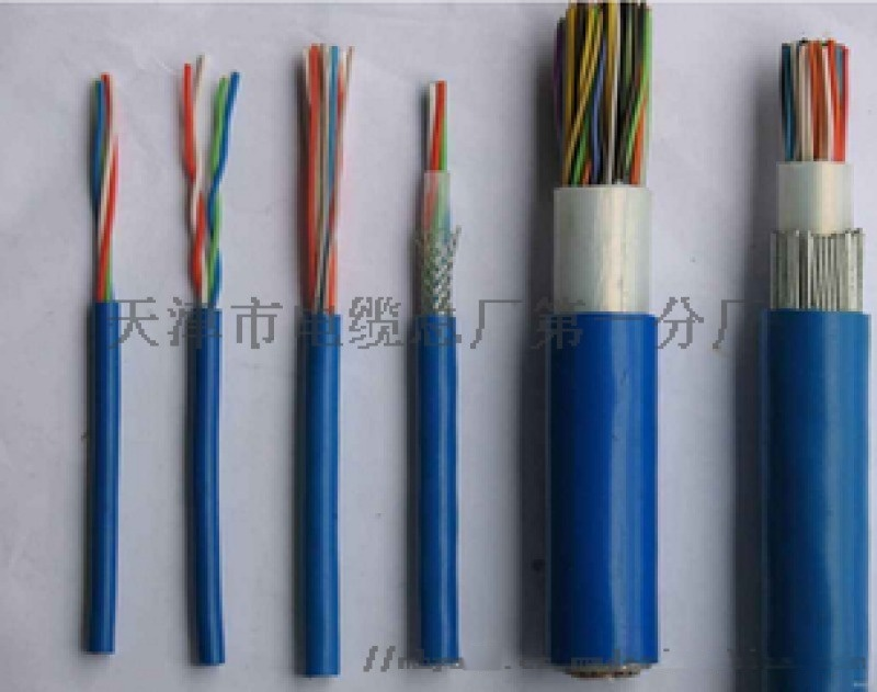 礦用阻燃通信電纜mhyv廠家供應