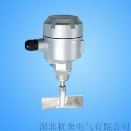 TK-LZS65阻旋料位计、音叉液位控制器