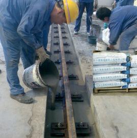 轨道安装固定, 机械设备基础灌浆料