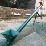 可移動肥料提升機 顆粒進灌螺旋輸送機LJXY