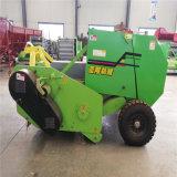 玉米秸秆打捆机,玉米收割粉碎回收打捆一体机