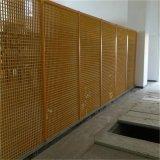 河南玻璃钢格栅围栏电力围栏电抗器围栏厂家