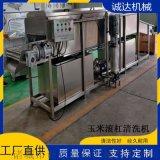 玉米清洗廠家,滾槓式清洗機,甜玉米滾槓清洗機器