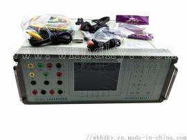 HKG-103D(G)光數位繼電保護測試儀