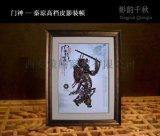 陝西皮影銷售 策騰紀念皮影 陝西特色皮影銷售廠家
